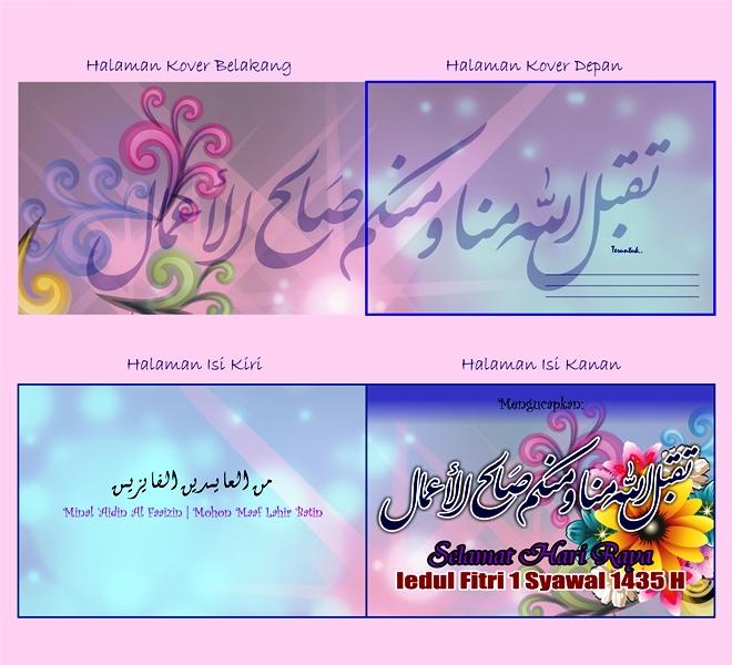 Kartu Ucapan Selamat Lebaran Idul Fitri - Kartu-Ucapan-Selamat-Lebaran-Idul-Fitri-1435-h-2014-04
