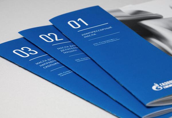 Contoh Katalog dan Buklet dengan Desain Inspiratif - Gazpromneft-booklets-2-Contoh-Katalog-dan-Buklet