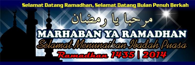 Banner Spanduk Ramadhan 2014 1435 Desain Cantik 7 File Download Free