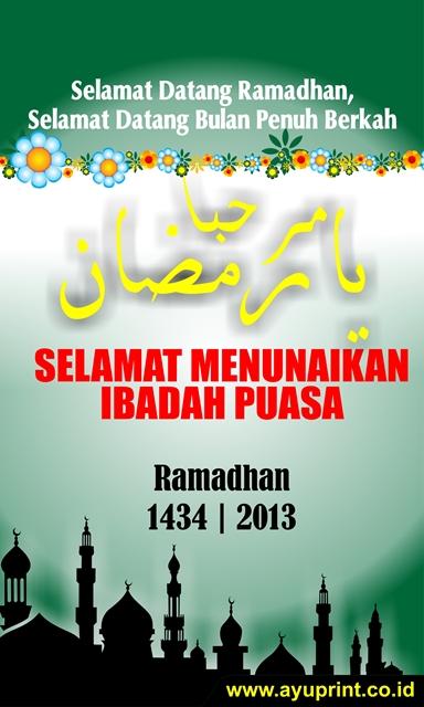 JPG-of-7-Banner-Ramadhan-Vector-Masbadar-2013-M-1434