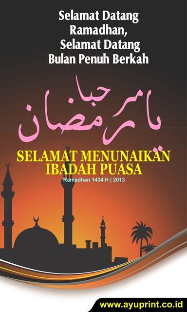 JPG-of-8-Banner-Ramadhan-Vector-Masbadar-2013-M-1434