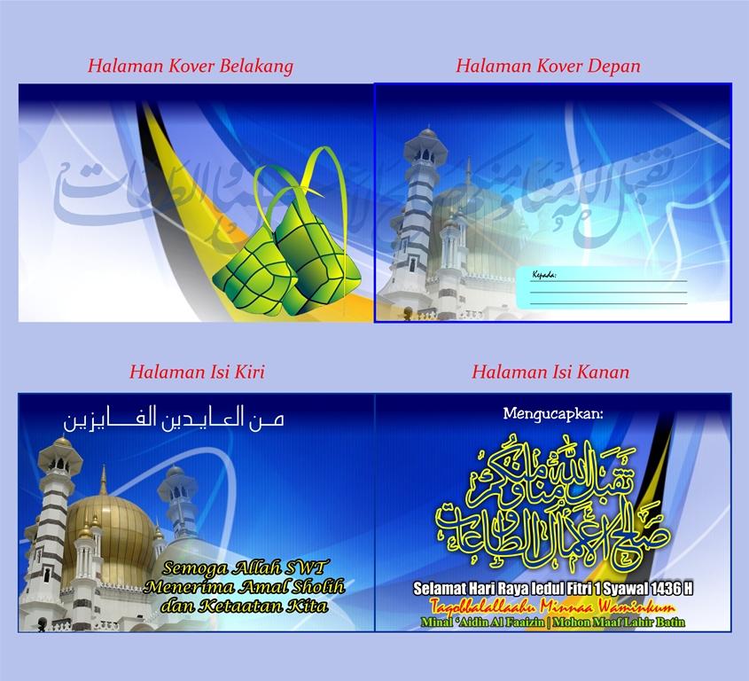Kartu Ucapan Selamat Lebaran Idul Fitri 1436 h 2015 - 02