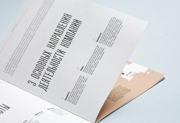 Contoh Katalog dan Buklet dengan Desain Inspiratif - Orekhprom-2-Orekhprom-booklet-Contoh-Katalog-dan-Buklet