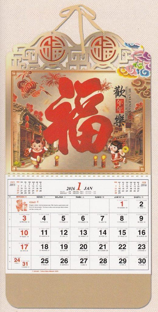 Kalender Fook 2016 Import Lengkap Libur Nasional AO - DW-S003
