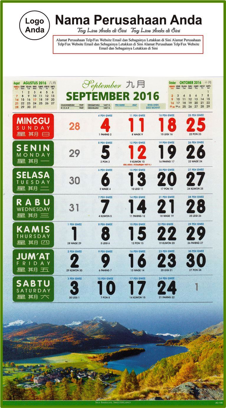 kalender libur nasional 2016 search results calendar 2015. Black Bedroom Furniture Sets. Home Design Ideas