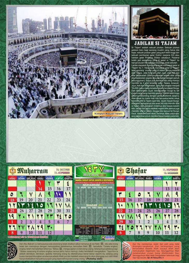 Download Cetak Kalender Islami 1437 2016 Haniefa Kreasi