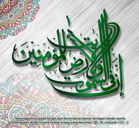 Kalender Islami 2016 - Kaligrafi
