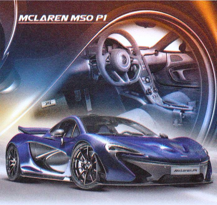 Dream cars calendar 2017