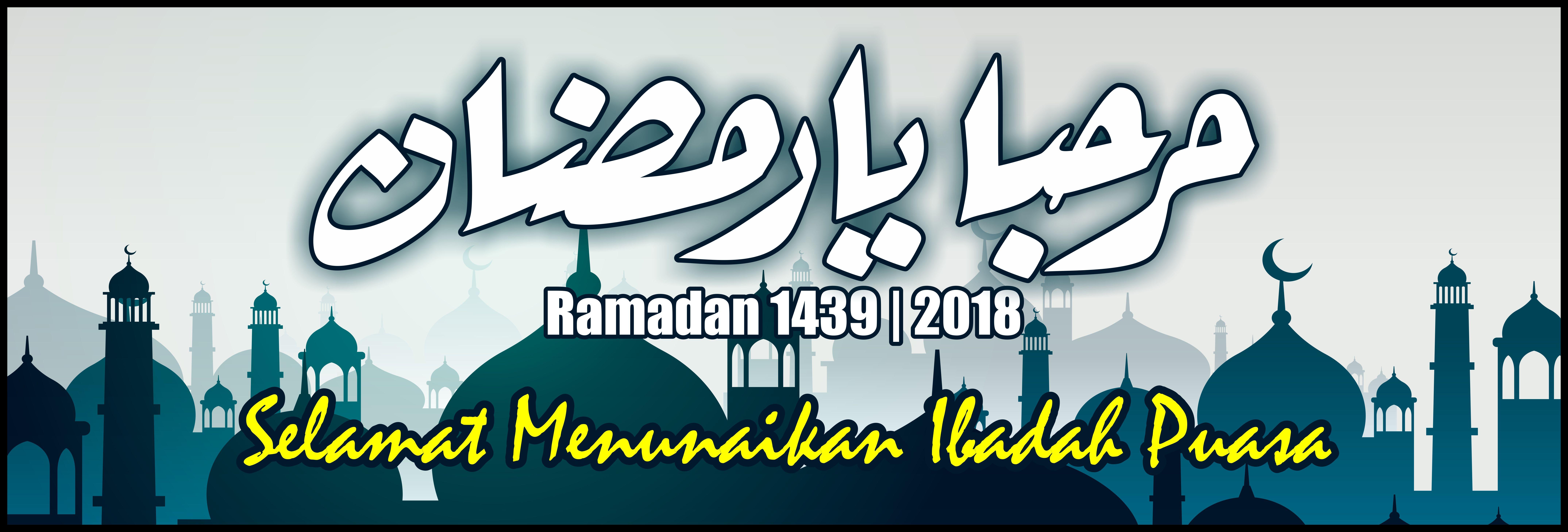 Banner Spanduk Ramadan 1439h 2018 Free Download Vector PDF Jpg HD